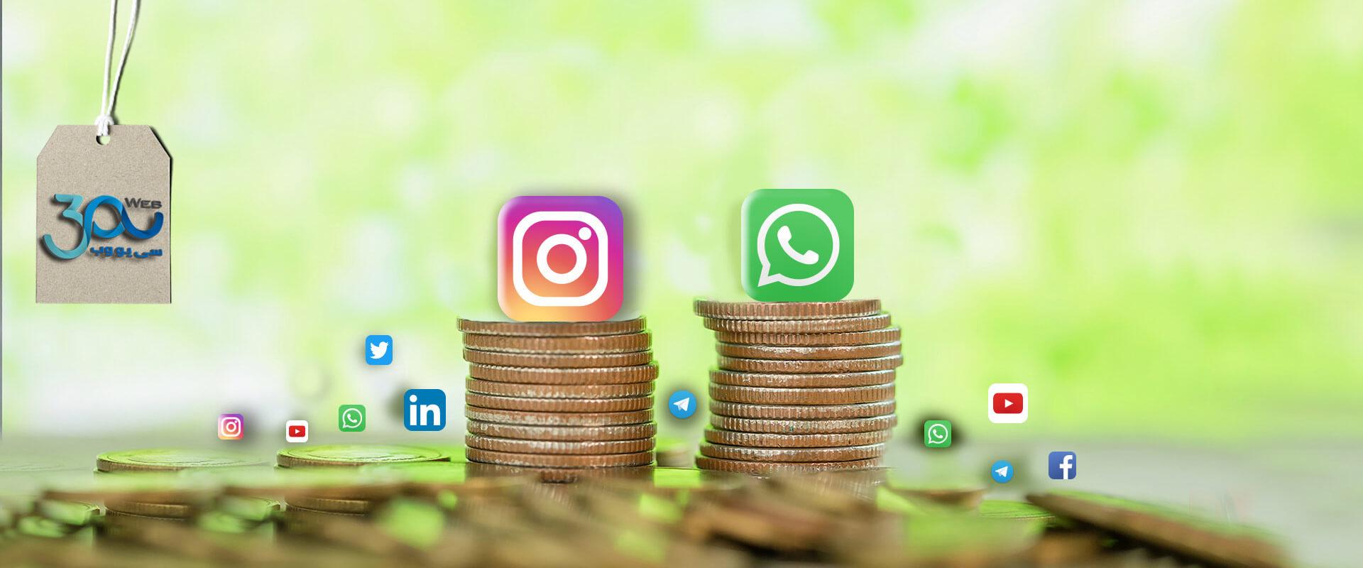 هزینه پشتیبانی سایت و شبکه های اجتماعی